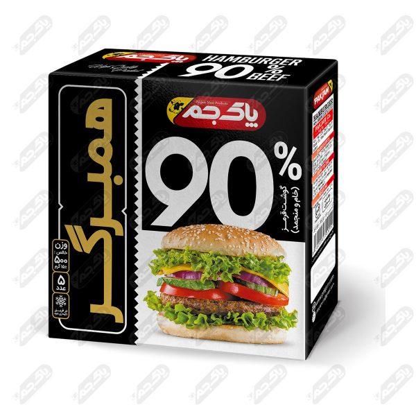 همبرگر گوشت 90 درصد جعبه